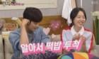 """성훈, 신혜선과 새벽 4시에 전화하는사이? """"그냥 목소리만 듣고 싶었다.."""""""