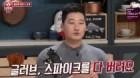 """오승환, 징크스 보아하니? """"홈런 맞으면 글러브-스파이크 다 버린다"""""""