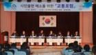 신탄진정류소.천변고속화도로...대전 북부권 교통불편 사안 대두