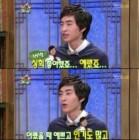 """'매스 스타트' 이승훈, """"이상화 좋아했었다"""" 방송 중 깜짝 고백 재조명..."""