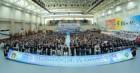 효정세계평화재단, 74개국 2444명 장학생에게 장학금 100억원 전달