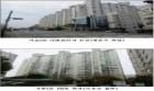 [이번주 주목할만한 경·공매]충남 천안 신부동 아파트 등
