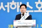 """염태영 수원시장, """"나라를 걱정하고 지켜온 것은 평범한 국민"""""""