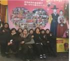 [홍성다문화]한·중·일 합심한 '홍성길동무' 이야기