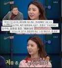 """'해피투게더' 엄현경, 폭탄발언 """"김구라 나를 이성적으로 좋아하는듯"""" 무슨말?"""