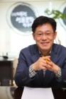 [휴먼스토리]임도혁 대전언론문화연구원 이사장