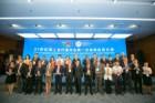 광양시, 해양협력 분야 국제기구 정식 가입