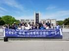 경기도 종교인 2,500명, 이재명 후보 지지선언
