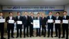 대전지구청년회의소, 박성효 대전시장 후보에 7대 청년 공약 제안