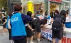 2018 동일노동 동일임금의 날 거리캠페인