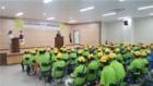 충주시노인복지관 노인 일자리 및 사회활동 지원사업 참여자 안전교육 실시