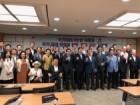 국제미래학회 '국가미래기본법 제정 및 헌법개정 공청회' 개최