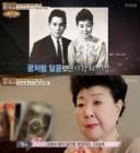 """현미, 고 이봉조 돌려보낸 사연? """"임신 8개월에 유부남 사실 알아"""""""