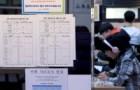 올 공공기관 역대 최대 2만3천여명 채용