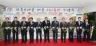 청주우체국 개국 120주년 기념식 개최