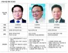 6.13 지방선거 아산시장 후보 3당각축