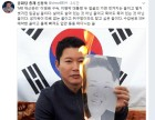 """박근혜 전 대통령 제부 신동욱, 이영배 구속에 """"수감번호 504 예약"""""""