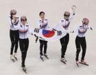 [평창동계올림픽] 일정 및 순위, 쇼트트랙 대표팀 3000m 계주 금메달