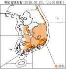 [기상특보]기상청, 내일날씨 및 주간날씨 예보!..서울, 부산, 대구 등 미세먼지 '나쁨'