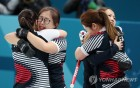 김은정 이끄는 여자 컬링 준결승 넘고 스웨덴과 결승..컬링 , 규칙 및 점수계산법