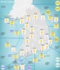 포항서 규모 2.7 지진[기상특보]기상청 내일날씨 및 주간날씨 예보..내일부터 평년기온 회복