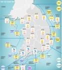 [기상특보]기상청 오늘 날씨예보..서울, 부산, 대구, 대전, 광주 등 전국 비..미세먼지 보통