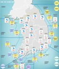 [기상특보]기상청 오늘날씨 및 주간날씨 예보..서울, 부산, 대구, 대전, 광주 등 전국 내일까지 비