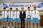 창녕 춘계 실업정구연맹전 창녕군청팀 男 단체전 준우승