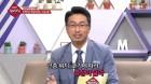 김재욱 원장, 생생정보마당서 '자궁근종 Ato Z 소개'