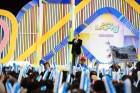 1월 28일, KBS 전국노래자랑 홍성군 편 방영!