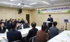 한남대, 공기업관리자과정 제2기 입학식 개최