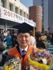 천안시 최명진 주무관, 지역 건축직 공무원 처음 '박사모'