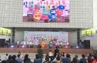 대전시선관위, 유권자의 날 기념 '일곱 빛깔 선거 콘서트'
