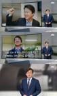 """'JTBC 뉴스룸' 손석희 """"참신했던 정치인 안철수, 지금 다시 시련기"""""""