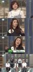 """[TV캡처]'좋은아침' 박수림, 최고 동안 뇌 판정 """"어떤 상황서도 웃어"""""""