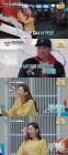 [TV캡처] '비행소녀' 이태임, 우지원 앞 절로 나오는 '함박 웃음'