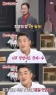 """'냉부해' 김동현 """"정지선 셰프 '5분 육포'…여기서 먹은 것 중 최고"""""""