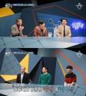 """[TV캡처] '아빠본색' 이윤석, 체력+재정비로 휴식…""""브라이언 출연"""""""