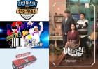 """[ST스페셜] '무한도전-토토가3'부터 '로맨스 패키지'까지…설 예능 UP""""DOWN"""