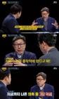 """[TV캡처] '썰전' 박형준 """"다스 소송비 대납 의혹, 이명박 전 대통령에겐 가장 악성"""""""