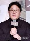 '성추문' 조근현, 누구?…'음란서생'·'후궁'·'흥부' 영화감독 겸 미술감독