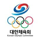 대한체육회, 평창 동계올림픽 선수단의 밤 행사 개최