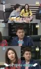 """[텔리뷰] '나 혼자 산다' 전현무♥한혜진 """"12월 25일이 1일"""""""
