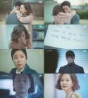 '미스티' 결말…'충격 새드엔딩'에 마지막회 자체 최고 시청률 기록