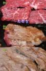 19900원 국내산 소고기 무한리필…육회 한 접시도 공짜 생생정보 [TV캡처]