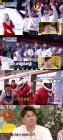 """'해피투게더' 봅슬레이 원윤종 """"저평가하는 외신 기사에 오기 생겨"""" [TV캡처]"""