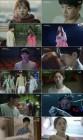'어바웃타임' 이성경·이상윤, 심상치 않은 첫만남…'판타지 로맨스' 서막