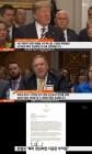 """트럼프 """"북미 정상회담 취소, 美 핵능력 사용되지 않도록 기도"""""""