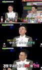 """이상민 음악으로 前부인 이혜영 언급 종결 """"조심스럽다"""""""