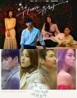 '흑역사' 남긴 MBC 드라마, 반등 노리는 희망의 불씨